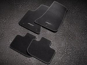 Genuine Chrysler Floor Mats By Mopar Factory Allmoparparts Com